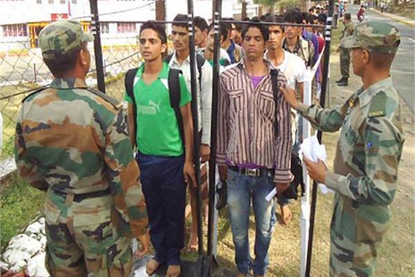 army gd eligibility